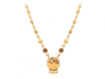 Gold Embossed Allah Design Haar